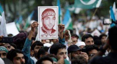 Many leaders detained ahead of Burhan's anniversary