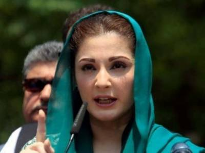 Maryam Nawaz claims she is receiving threats for challenging