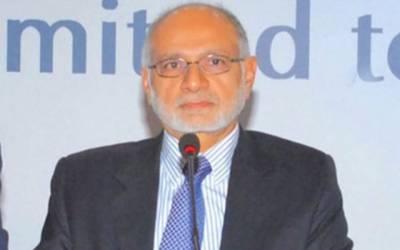 Money-laundering probe: Hussain Lawai remanded in FIA custody