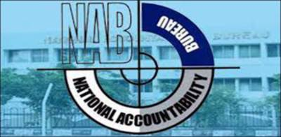 NAB raids residence of senior government officer, recovers atleast Rs 1 billion
