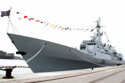 Pakistan Navy Ship ASLAT to visit UK Port