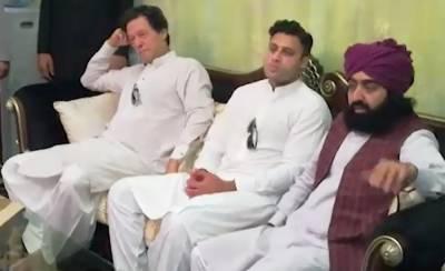 Pir of Golra Sharif announces support for PTI