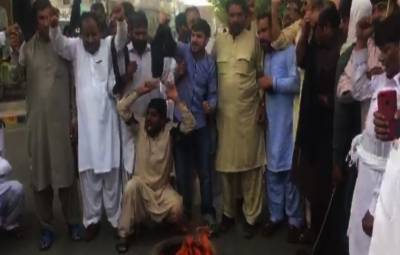 PML-N workers protest in Multan
