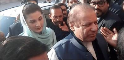 Sharif family takes important decision over Avenfield reference verdict