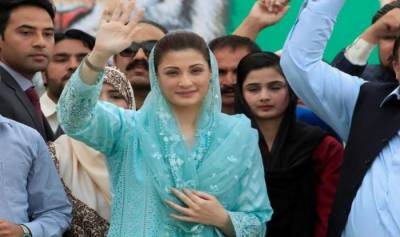 Who will contest election on Maryam's seats?