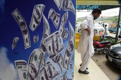 IMF bailout on cards for Pakistan next government: Experts
