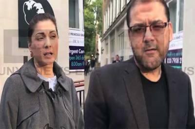 Maryam Nawaz announces change in plan for return back to Pakistan