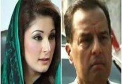 Maryam Nawaz responds over arrest of her husband Captain (R) Safdar