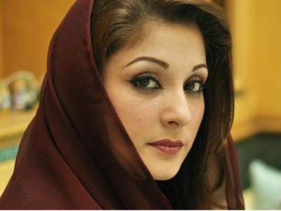 Maryam Nawaz wikipedia page locked after being edited as