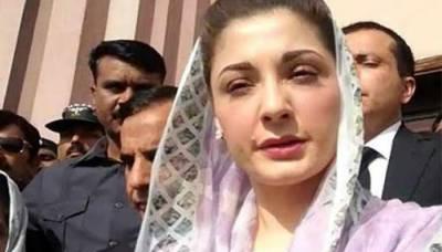 Nawaz Sharif, Maryam Nawaz flight details unveiled