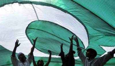 Pakistan at 22 among worlds' most powerful countries