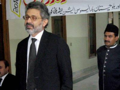 Qazi Faez Isa appointment case: Supreme Court announces detailed verdict