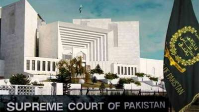 SC serves notices to Dar, others in Qasmi appointment case