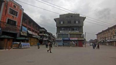 Shutdown being observed in Occupied Kashmir today