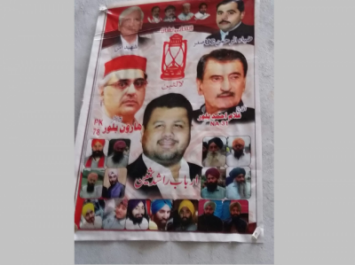 Sikh community in Peshawar calls out parties for using their photos in election campaign
