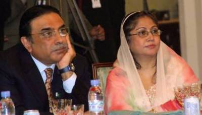 Why Asif Zardari has been placed on ECL?