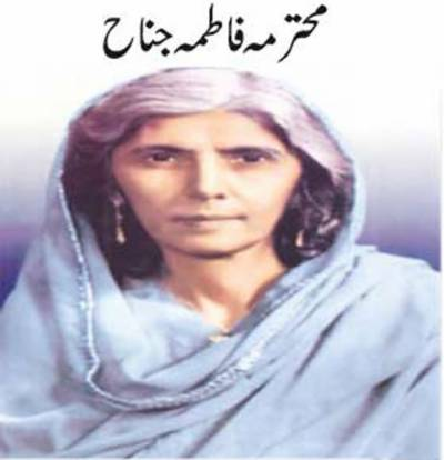 51st death anniversary of Madr-i-Millat being observed today