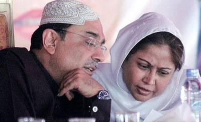 Asif Zardari, Faryal Talpur in hot waters
