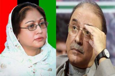 Asif Zardari, Faryal Talpur put on ECL, summoned in Supreme Court
