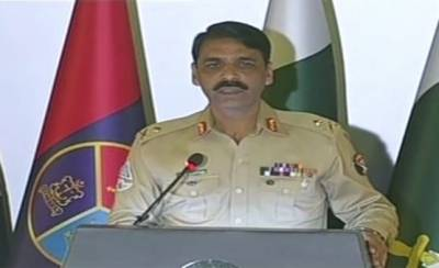 DG ISPR to hold important press conference