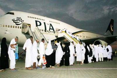 Hajj flights schedule announced by PIA