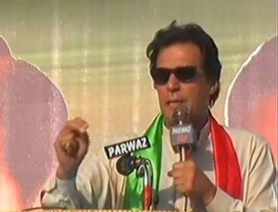If voted to power, PTI will work for strengthening institutions: Imran
