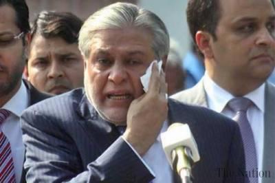 Ishaq Dar lands into big trouble