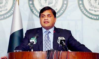 Kashmiris' right to self-determination can't be equated with terrorism: Pakistan
