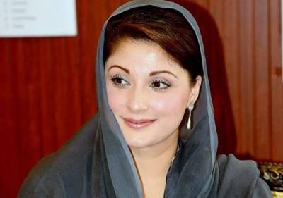 Maryam Nawaz questions Imran Khan's upbringing