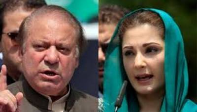 Nawaz, Maryam arrival in Pakistan, Government prepares foolproof strategy