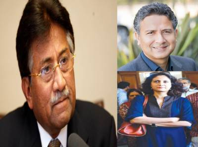 Pervaiz Musharraf's son and daughter summoned by NAB: Sources