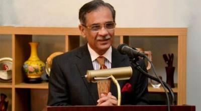 PTV MD appointment case: CJP warns to revoke Ishaq Dar's passport