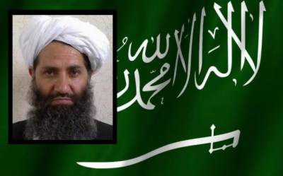 Saudi Arabia reportedly ditches Afghan Taliban after four decades
