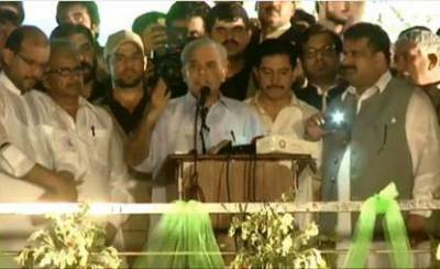 Shahbaz says he took extra ordinary steps for development of health, education sectors in S Punjab