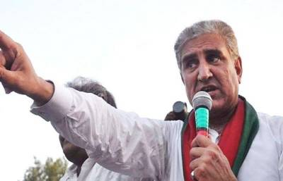 Time for nation to bring change: Qureshi
