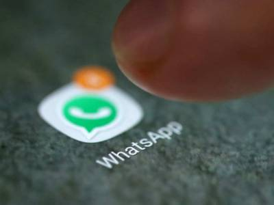 WhatsApp rolls out new spy type feature
