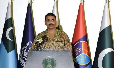 Army to provide all out support for free, fair elections: ISPR
