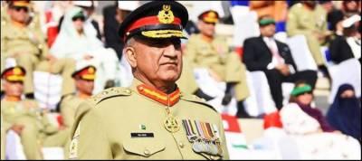 COAS General Bajwa reponds to Peshawar Blast