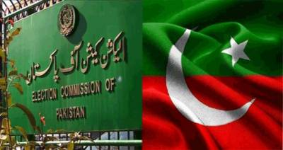 ECP issues notice to PTI for using foul language in advertisement campaign