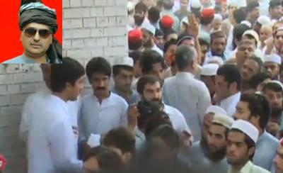 Haroon Bilour funeral prayers held in Peshawar