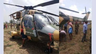 Indian Military Chopper with top officials onboard crash lands