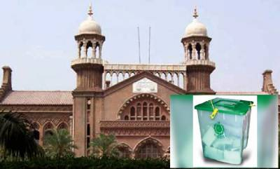 LHC dismisses plea against ban on local govt representatives for campaign