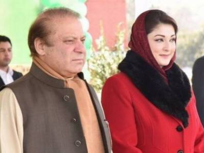 Maryam Nawaz vow to defy restrictions at Lahore Airport