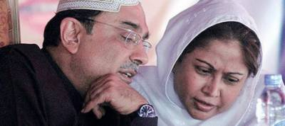 Money laundering: Zardari, Faryal to appear before FIA after elections
