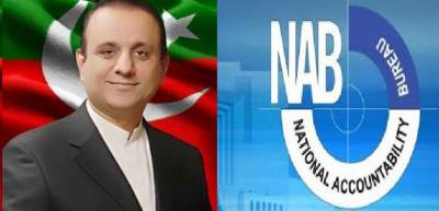 NAB directs PTI leader Aleem Khan to appear & record his statement