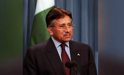 NAB issues questionnaire to General (R) Pervaiz Musharraf