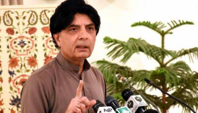 Not supporting any 'jeep' symbol group, claims Nisar