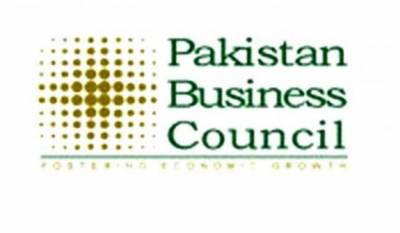Pakistan business council launches hundred day economic agenda
