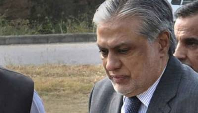 Prosecution witnesses record statements in assets reference against Dar