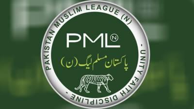 Rawalpindi PML-N leaders granted bail before arrest